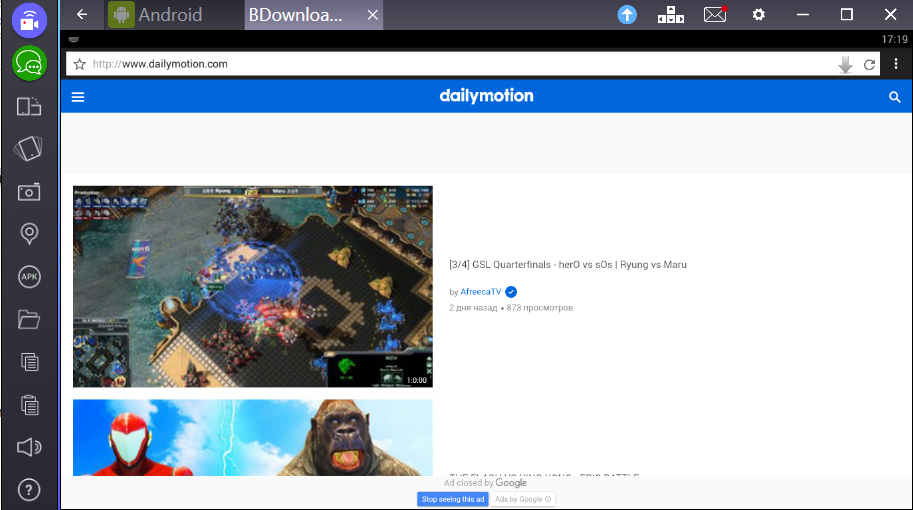 Application for download video from DailyMotion