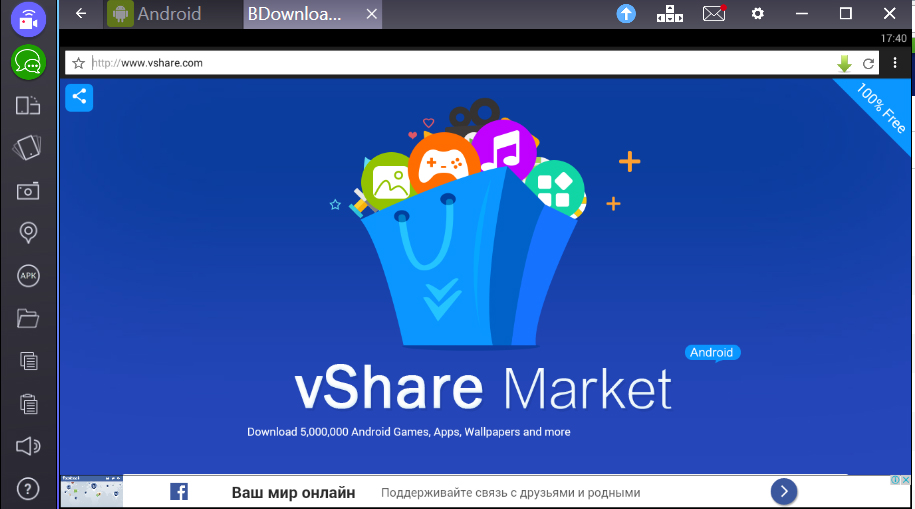 Application for download video from Vshare